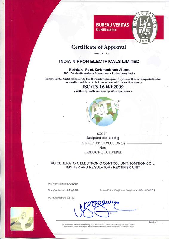INEL-Puducherry—TS-certificate